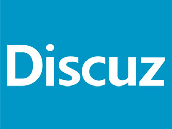 分享织梦DEDECMS如何完美调用DZ(discuz)论坛贴子