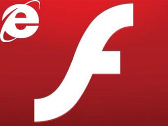 解决无法打开Win8中IE10 Flash的办法