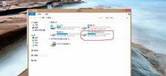 Windows 8隐藏分区盘的方法技巧