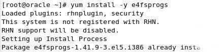 如何让RHEL5.5支持ext4文件系统