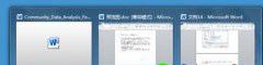 怎么在Windows 7里设置视觉效果找回任务栏的缩略图