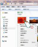 Windows 7里如何利用跳过右键菜单查看文件属性的方法