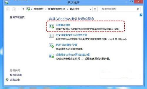 Windows8系统应用体验之IE10浏览器