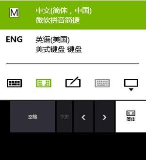 汇总及解答中国用户关注的Windows8问题