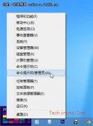关于Windows 8应用的一些技巧