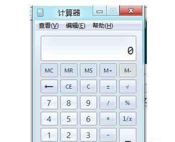 使用win8系统自带计算器方法