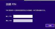 帮助您详解Win 8系统登录密码