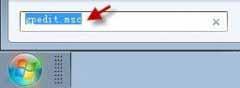 怎么锁定注册表编辑器防Win 7主页篡改