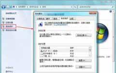 Win7怎么实现保护可恢复删除文件