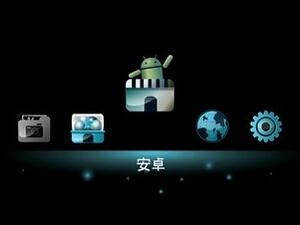 分享怎么恢复android安卓手机数据