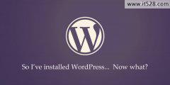 使用WordPress网站你应该做好的24件事