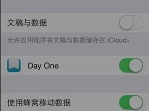 分享解决IPhone5s蓝屏死机的办法