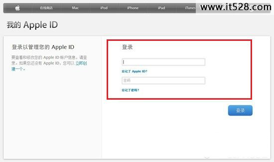 Apple ID登陆