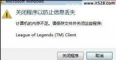 分析windows 7提示系统内存不足的问题
