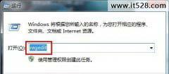 解决Windows 7无法添加网页到IE收藏夹的方法