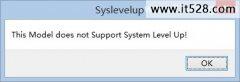 解决Windows8.1开机弹出syslevelup提示框的办法