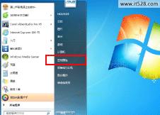 如何设置windows 7屏保密码的图文教程