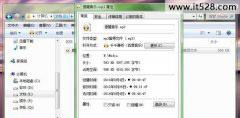 怎么设置Windows 7闹钟的技巧