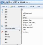 怎么显示windows 7系统隐藏的文件的方法