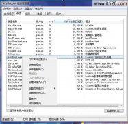 分享Windows 7系统进程完美优化技巧