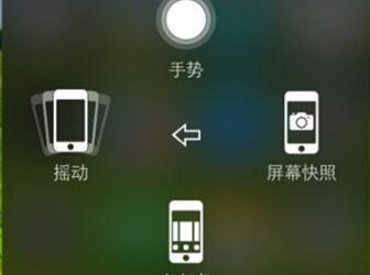怎么实现IOS8关机截图的方法