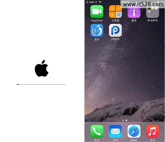分享完美越狱苹果IOS8系统教程
