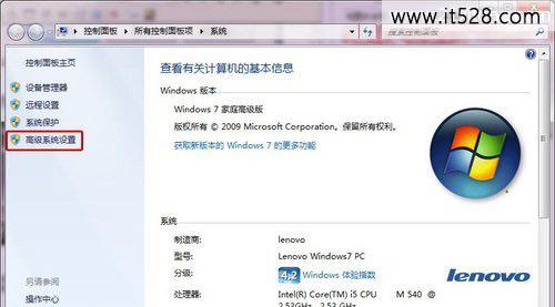 如何实现固态硬盘装windows7方法