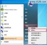 怎么设置Windows7打印机共享的图文方法