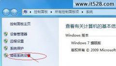 怎么更改优化windows7临时文件夹路径的技巧