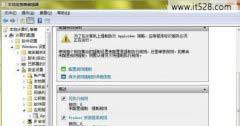用windows7系统锁定计算机防止孩子沉迷游戏