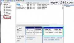 如何给Windows 7硬盘分区的技巧