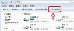 如何让Windows7电脑不休眠关闭状态的方法