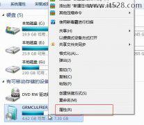 为老爷机电脑提速使用U盘装Windows7的方法