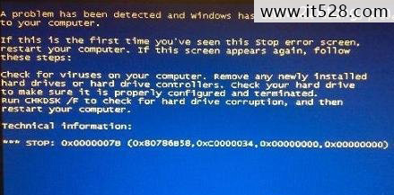 怎么解决Windows7电脑蓝屏的办法