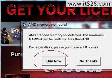 分享内存变硬盘秒杀固态硬盘设置教程