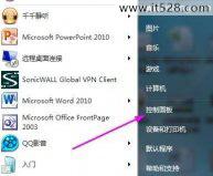 如何添加Windows 7系统多个用户的方法