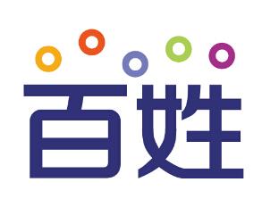 百姓网融资22亿 已拆除VIE拟10月挂牌新三板