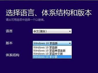 微软Windows 10正式版官方原版镜像下载地址