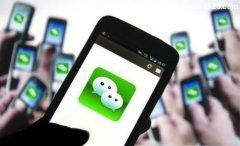 登陆微信公众平台手机版使用教程