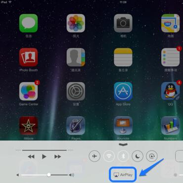 iPad怎么录制游戏视频图文教程