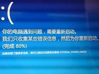 解决Windows 10升级后黑屏/蓝屏的办法