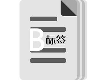 如何去除织梦cms列表文章标题的加粗<b>标签