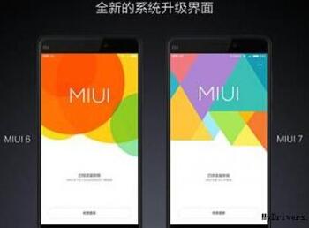 MIUI 7与MIUI 6有哪些明显变化?