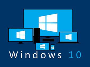 几招让Windows 10用起来行云流水