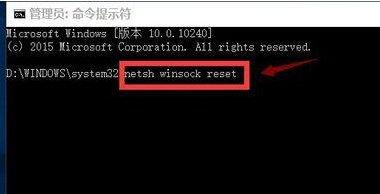 解决Windows 10升级后浏览器不能上网问题