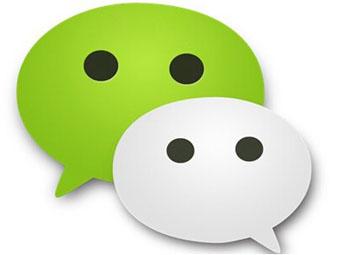 iPhone微信怎么发无字朋友圈教程