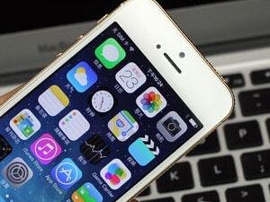 几招解决iPhone手机发烫方法