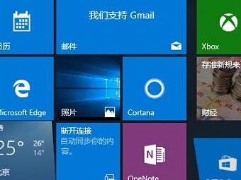 Windows 10无法连接此网络原因与解决办法