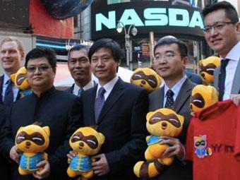 YY注册用户破10亿 手机月活跃用户超过3400万人