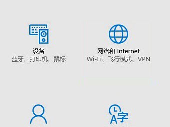 Windows 10怎么共享Wifi无线网络设置教程